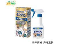 日本UYEKI螨虫喷雾剂SD