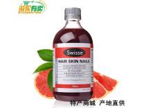 澳洲Swisse胶原蛋白液口服液