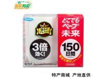 日本VAPE150日3倍驱蚊器SD