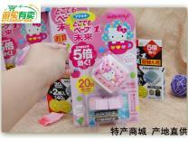 日本VAPE儿童防蚊手表
