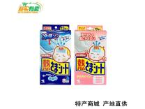日本小林退热贴(2岁以上)粉色/蓝色