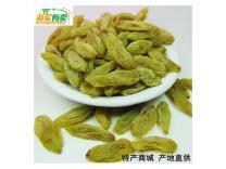 新疆和田二級綠香妃葡萄干(2袋起售)