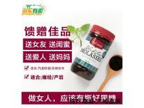 新西蘭紅印黑糖(2瓶起售)