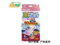 日本体温制冷帖(4个起售)