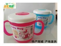 日本婴儿杯(4个起售)