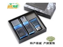 韓國悅詩風吟男士套盒