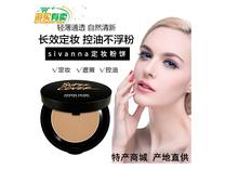 化妆品专区