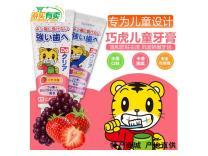 日本巧虎儿童可吞牙膏(4支起售)