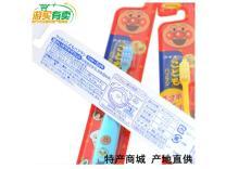 日本狮王面包超人儿童牙刷1.5-5岁(4支起售)