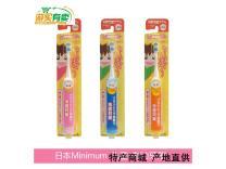 日本mi ni mum儿童电动牙刷(自带一节电池)