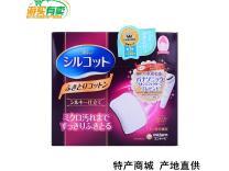 日本尤妮佳卸妆棉
