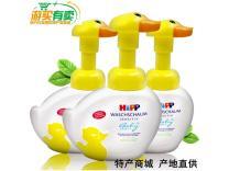 德國喜寶小鴨子兒童/嬰兒泡沫洗手洗臉液