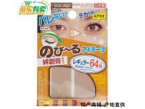 大创肤色哑光双眼皮贴(64枚)2盒起售SD