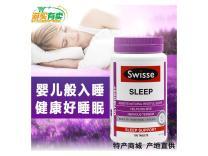 澳洲swisse助睡眠片