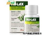 澳洲Nu-lax天然果蔬润肠乐康片