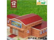 小砖家建筑玩具酒店