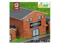 小砖家建筑玩具银行