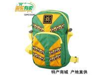 多功能兒童包(B0200)