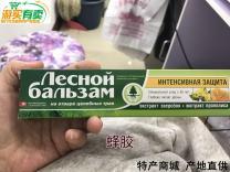 俄罗斯林油植物牙膏(2支起售)