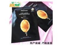 韓國JMsolution蜂蜜面膜(2盒包郵)