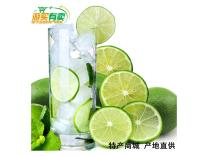 海南青檸檬