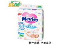 日本花王妙而舒婴儿纸尿裤小号(S)