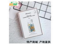 韓國JM黃藥丸面膜