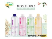 泰国MISS PURPLE爽肤水(2瓶起售)