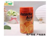 泰國PATAR Ascorbic Acid 維生素VC咀嚼糖