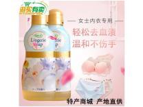 日本小林经血清洗液(2瓶起售)SD