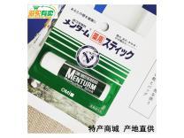 日本近江兄弟唇膏(2支起售)SD