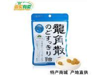 日本龙角散糖糖蜜桃味/原味(2袋起售)SD