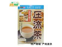 日本压流茶SD