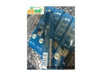 日本修眉刀3850(2盒起售)SD