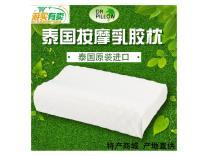 泰国DR.PILOW乳胶枕
