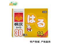 日本爱丽丝暖宝(2包起售)SD