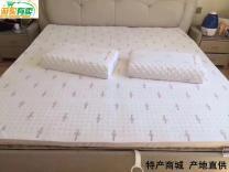 泰国ROYAL LATEX OA乳胶床垫(学生款)